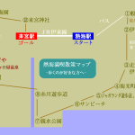 熱海散策MAP