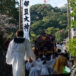 伊豆山神社例大祭