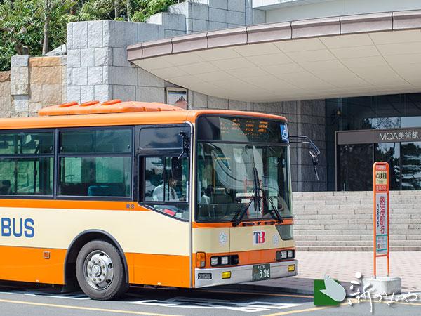 MOA美術館バス